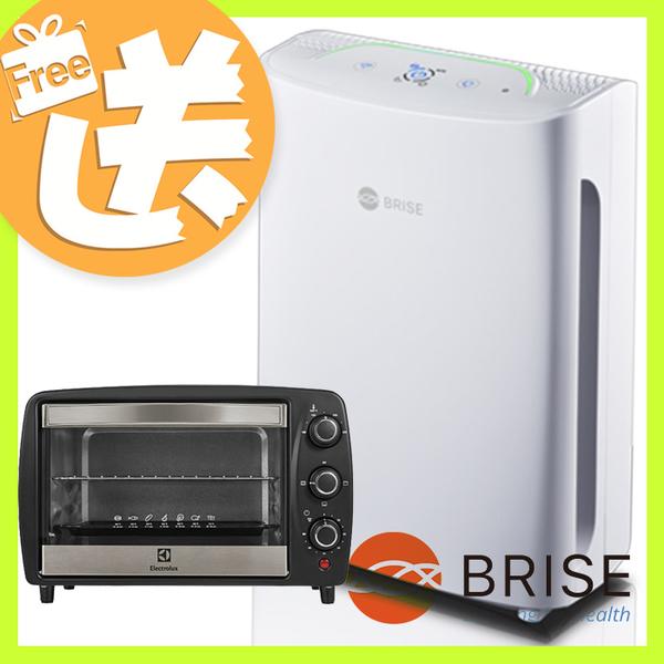 獨家!送烤箱【BRISE】C200 人工智慧醫療級抗過敏空氣清淨機 (再送濾網一年吃到飽)