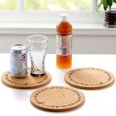 廚房歐式軟木隔熱墊餐桌墊防燙墊2個