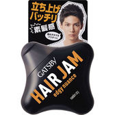 GATSBY銳立髮醬【康是美】
