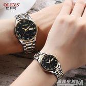 新款歐利時情侶表一對價鋼帶時尚日歷手錶男女士夜光情侶手錶 igo 遇見生活