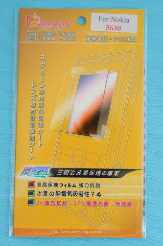 手機螢幕保護貼 Nokia 5630 亮面