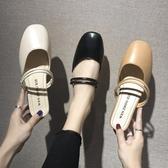 半拖鞋網紅涼拖鞋女夏季新款韓版時尚百搭兩穿包頭半拖鞋外穿奶奶鞋  【快速出貨】