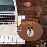 布朗熊可妮兔鼠標墊卡通可愛少女心筆記本鼠標墊防滑小號學生辦公滑鼠墊品牌【小獅子】