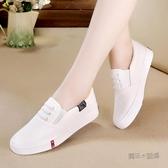 小白鞋女春夏季新款韓版潮流百搭懶人一腳蹬平底休閒帆布板鞋