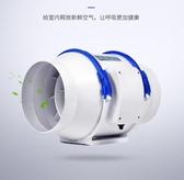排氣扇 管道風機150排風扇強力靜音衛生間6寸抽風機廚房油煙排氣扇