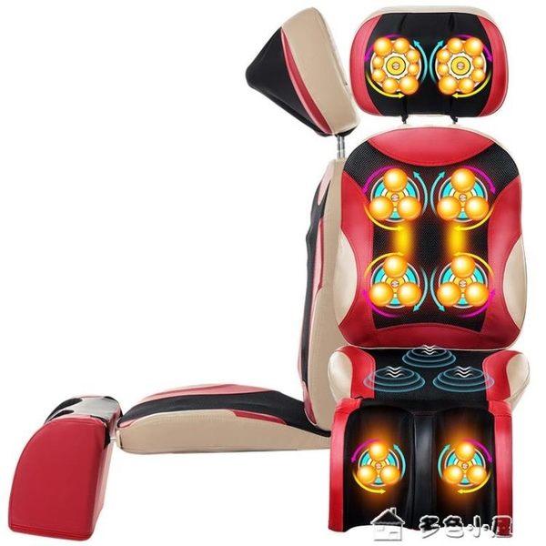 按摩椅家用全自動多功能老年人揉捏按摩墊頸部腰按摩器多色小屋 DF 科技藝術館