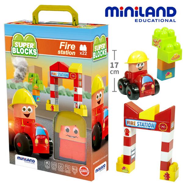 【西班牙 Miniland】模擬城市積木組22入-消防隊 (含貼紙) ML000039