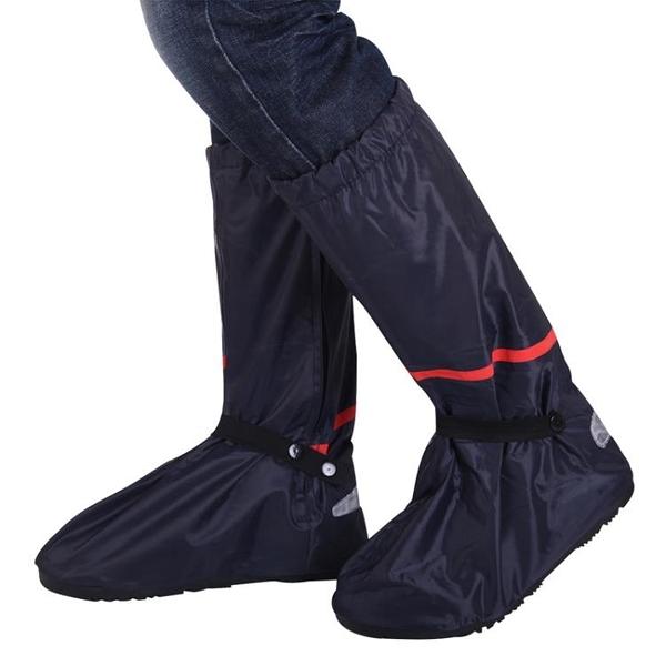 牛津布男女防雨鞋套防水鞋套戶外旅行