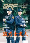 QRF MONTHLY 6月號/2019 第44期