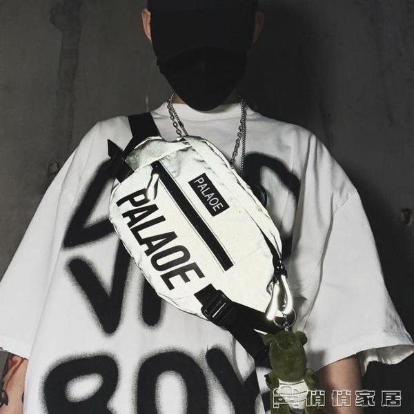 斜背包 潮牌ins運動小背包女男士胸包反光單肩包嘻哈個性學生腰包【快速出貨】