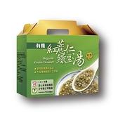 里仁 有機紅薏仁綠豆湯禮盒 320g X12罐/盒