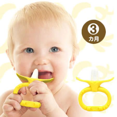 日貨EDISON 兒童固齒器 環狀香蕉 BANANA 嬰兒 乳牙刷 咬牙器 按磨牙齦 剝皮香蕉牙刷 磨牙