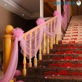 婚慶結婚用品婚房布置創意浪漫氣球【洛麗的雜貨鋪】