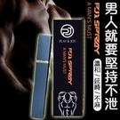 情趣用品 PJ1 SPRAY男性延時噴劑 台灣品牌Play&Joy製造