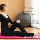 瑜伽服 套裝健身女瑜珈寬鬆顯瘦舞蹈演出練功莫代爾黑形體服大碼 df4399【潘小丫女鞋】