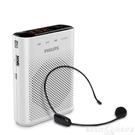 擴音器SBM210無線小蜜蜂擴音器機教師用無線麥克風上課寶教學講課導游專用  LX HOME 新品