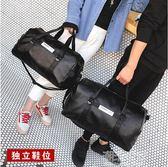 單肩斜挎手提旅行包女行李袋簡約輕便大容量訓練運動健身包男鞋位『潮流世家』