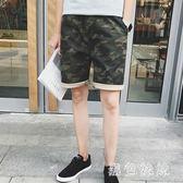 夏季短褲時尚休閒韓版潮流五分褲寬鬆迷彩褲zt1379 【黑色妹妹】