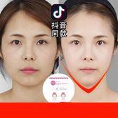 售完即止-瘦雙下巴女韓國網紅小臉貼V臉貼秒變瓜子臉貼神器化妝品8-17(庫存清出S)