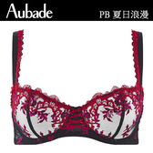 Aubade夏日浪漫B-E刺繡薄襯內衣(黑紅)PB