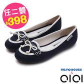 娃娃鞋 學院風蝴蝶結娃娃鞋(藍)*0101shoes【18-8193b】【現+預】