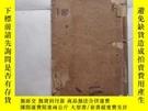 二手書博民逛書店罕見女俠小說木蘭從軍(卷一)插圖本Y242043
