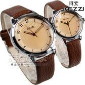 KEZZI珂紫 情人對錶 扇貝時尚錶 咖啡色 數字圓錶 皮帶 KE1164咖大+KE1164咖小