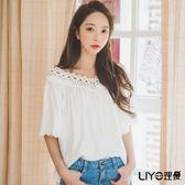 LIYO理優雕花領口寬鬆感上衣L725011
