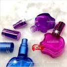 玻璃噴式香水分裝空瓶(蘋果咬一口)-10mL(收納瓶罐)[59188]