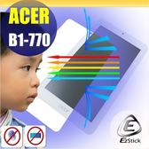 【Ezstick抗藍光】ACER Iconia One 7 B1-770 平板專用 防藍光護眼鏡面螢幕貼 靜電吸附