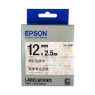 【12mm 卡通系列】EPSON LK-4NBY C53S654475 美樂蒂花漾款標籤帶