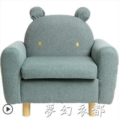 papa爬爬x鹿早 兒童動物造型小沙發迷你寶寶椅懶人沙發座椅 夢幻衣都