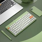 小鍵盤 筆記本外接鍵盤有線usb臺式電腦小型便攜家辦公專用打字套裝【快速出貨八折下殺】