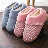 棉拖鞋女包跟厚底冬天情侶居家居室內男拖鞋冬產後月子毛毛鞋 鹿角巷