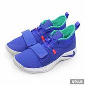 NIKE 男 PG 2.5 EP  籃球鞋- BQ8453401