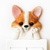 歐式樹脂狗狗開關貼墻貼 墻壁插座裝飾貼可愛保護套【極簡生活】