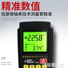 測風儀 希瑪風速儀風速計測風儀風量測試測量儀高精度手持式熱敏式傳感器 【99免運】