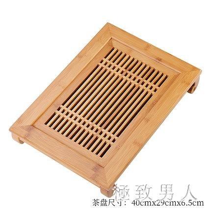 竹制茶盤家用茶具簡約排水長方形小號竹子茶臺茶具托盤大號抽屜儲水式 LJ6717【極致男人】