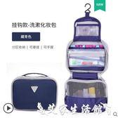 化妝包ins化妝包旅行便攜韓國簡約大容量化妝袋少女心洗漱包收納盒 艾家生活館