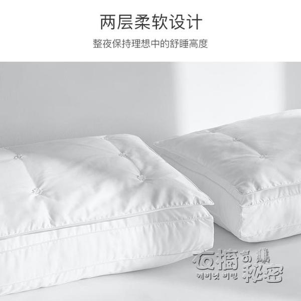枕頭 蠶絲枕頭夏季美膚枕椎助睡眠超柔枕芯超軟酒店單人 衣櫥秘密