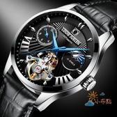 全自動機械錶男士手錶陀飛輪鏤空錶皮質潮流學生WY 快速出貨