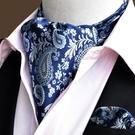 韓版男士西裝商務領巾