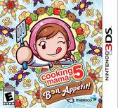 3DS Cooking Mama 5: Bon Appetit! 妙廚老媽 5:好胃口!(美版代購)