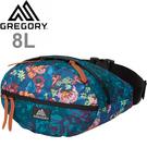 Gregory 135941_多色 Tailmate 8L日系潮流腰包 證件包/運動臀包/健行包/側背包/旅遊防竊包