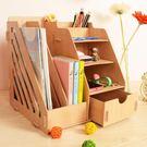 辦公室文件夾用品桌面收納盒抽屜式書上資料置物架子木質欄框筐座【全館免運八折搶購】