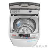 洗衣機220v 6.5KG大容量家用波輪全自動洗衣機小型4.2KG迷你宿舍igo 優家小鋪