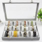 12格冰花絨枕頭手錶盒 手錬展示盤手鐲首飾收納玻璃珠寶箱 夏季狂歡
