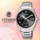 CITIZEN 星辰 手錶專賣店 EO1170-51E 光動能 女錶 日期 不鏽鋼錶殼錶帶 球面強化玻璃鏡面