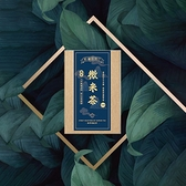 【現折100】四季春紅茶 微米茶 (玉米纖維茶包/台灣茶) 【新寶順】