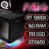 【南紡購物中心】華碩A1系列【mini霹靂火】AMD R7 5800X八核 GTX1650 電腦(16G/1T SSD)《A1 PLUS》